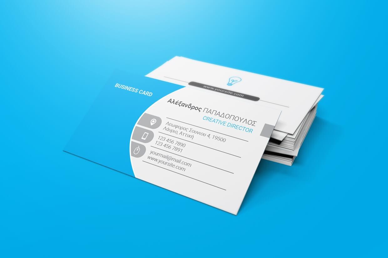 Επαγγελματικές Κάρτες